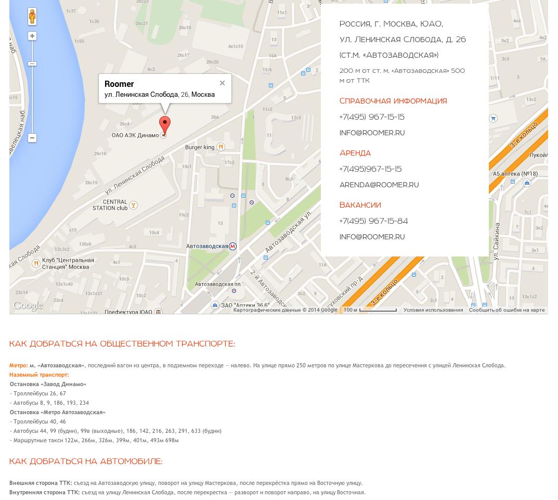 Норд диваны в Московск.обл с доставкой