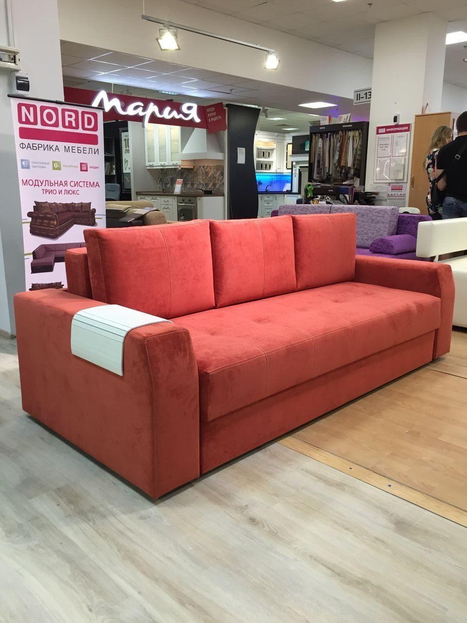 Купить недорого диван интернет магазин в  Москве
