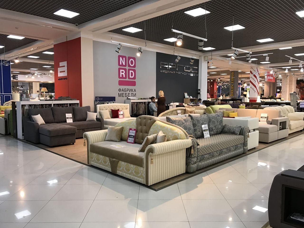 Магазин Мебели В Москве Рядом